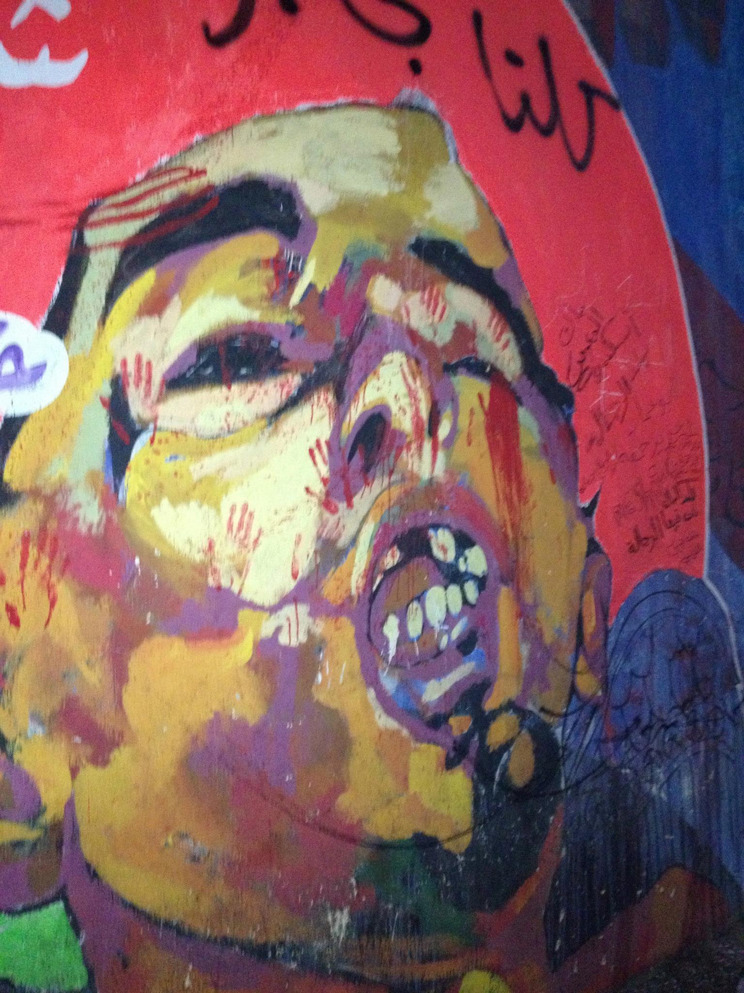 Khaled Saidia kuvaava yksityiskohta seinämaalauksesta, Mohamed Mahmoud -katu, Kairo