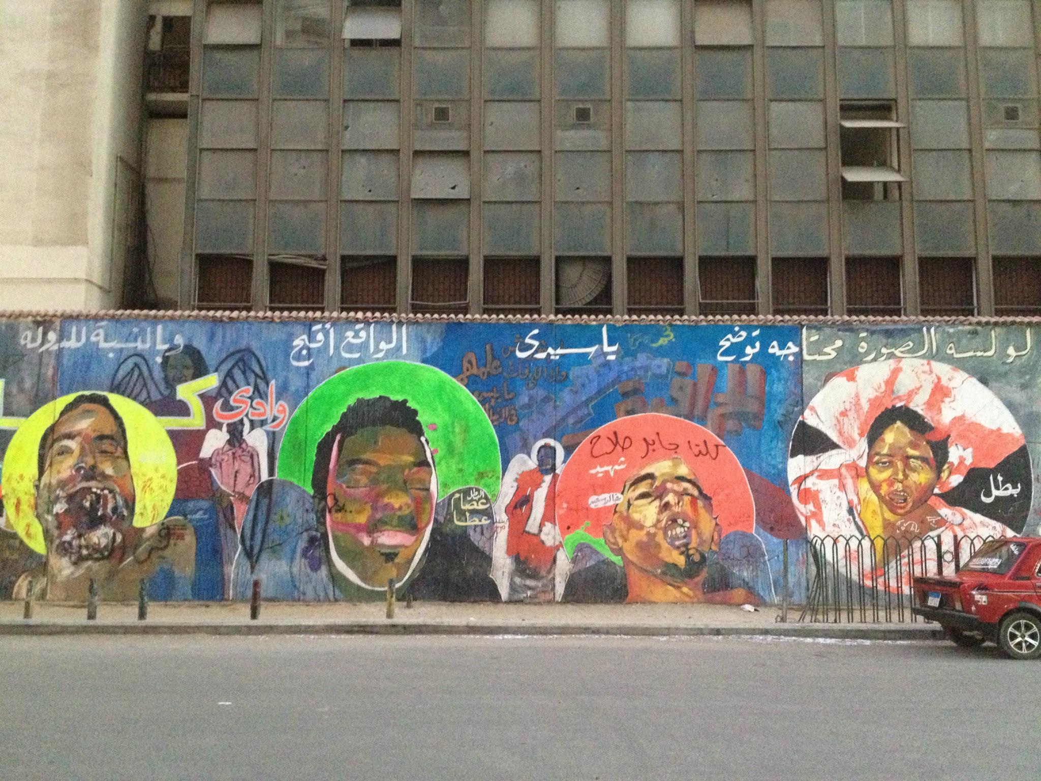 Kansannousun marttyyreitä kuvaava seinämaalaus, Mohamed Mahmoud -katu, Kairo