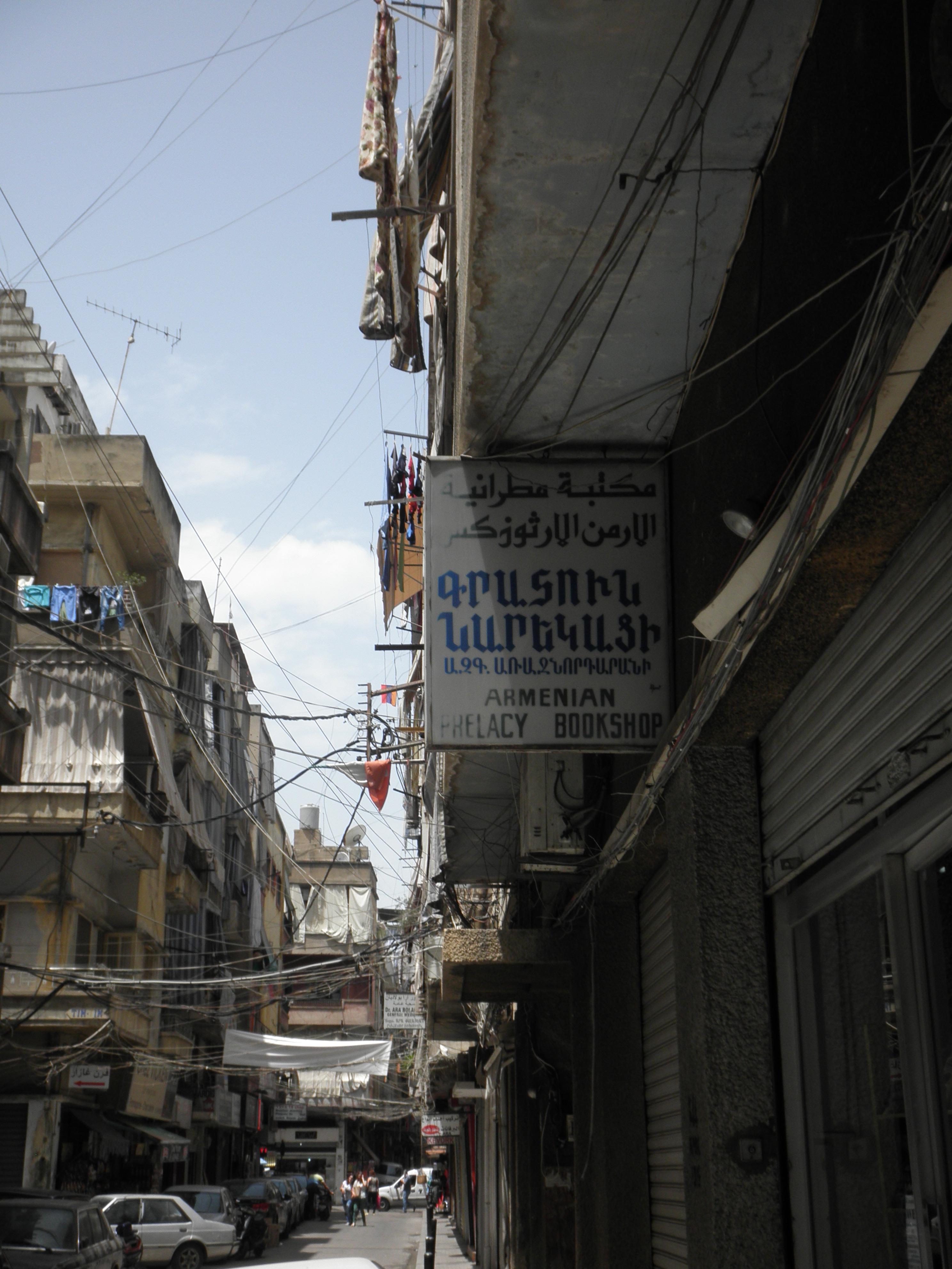 Armeniankielisiä kylttejä Burj Hammoudin katukuvassa