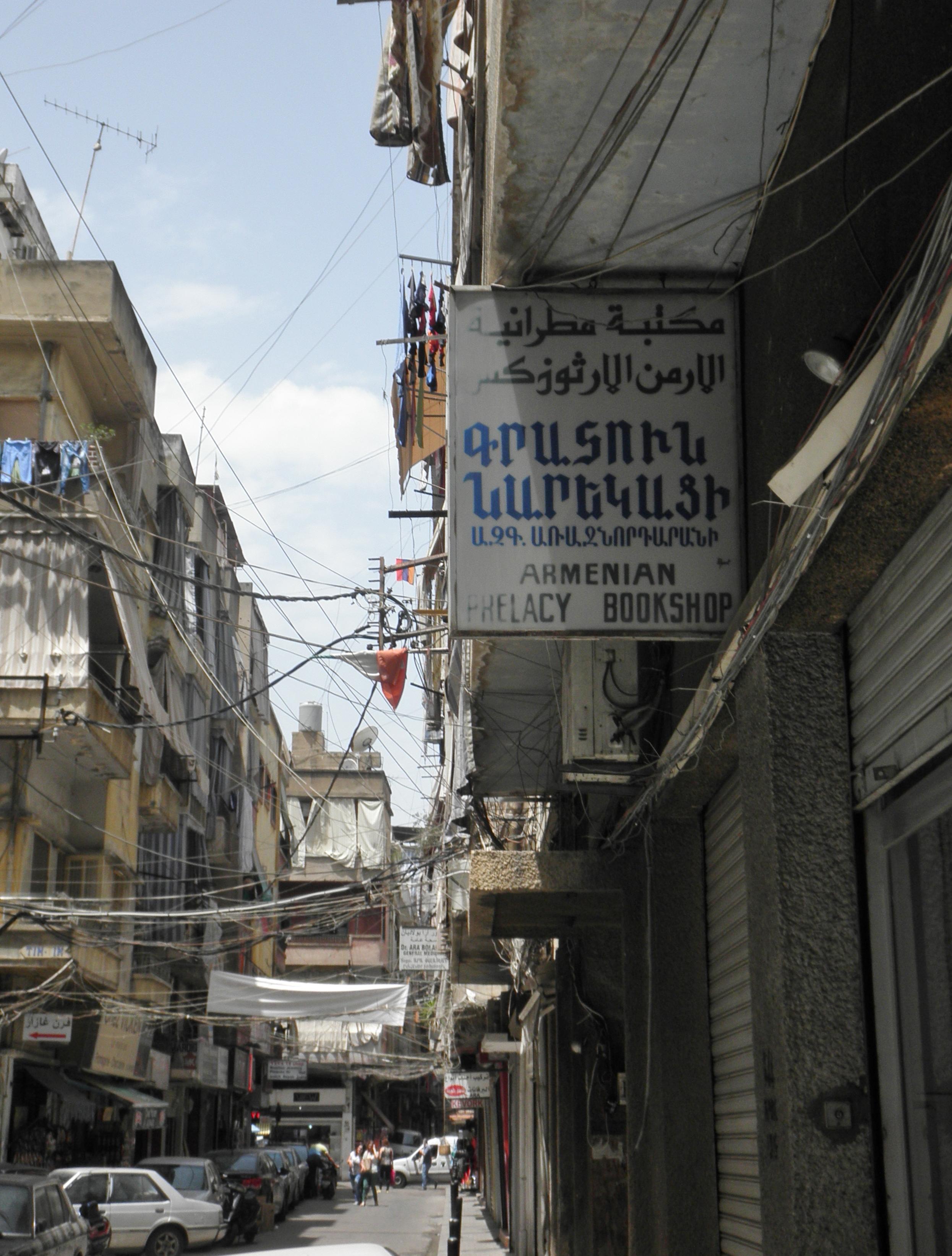 Armenian kieltä kirjoitetaan omalla aakkostollaan, jota näkee paljon Bourj Hammoudin katukuvassa.