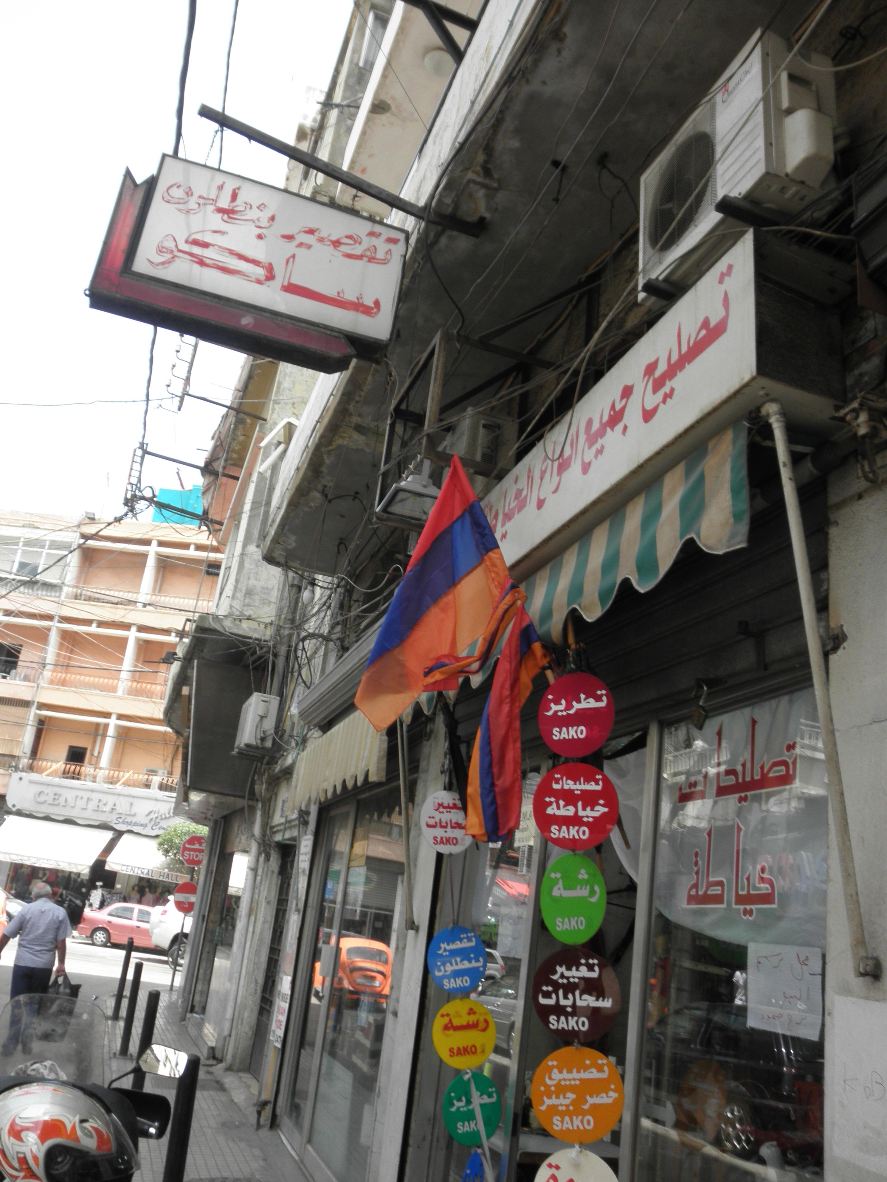 Armenian lippu liikkeen edessä Bourj Hammoudissa, Libanonissa.
