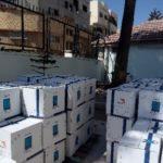 Riisiä ja ruoka-avustuspaketteja