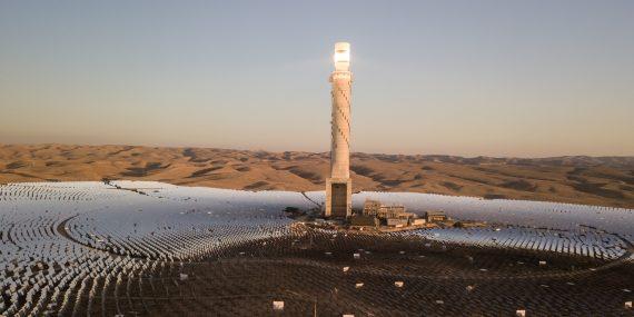 Megalim aurinkovoimala - panoptikon